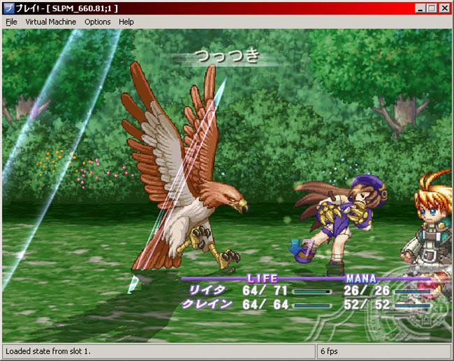 Play PS2 emulator