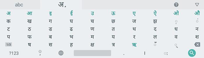 Alphabet mode in Indic Keyboard
