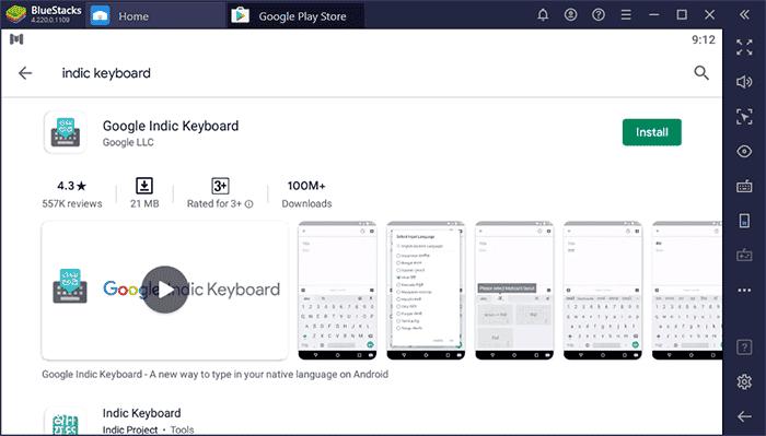 Installing Google Indic keyboard